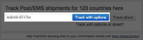 500w_step_1_track_site